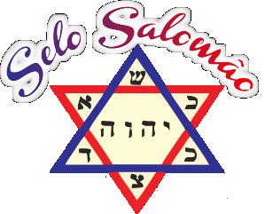 Selo Salomão - Produtos de Radiestesia - Material Judaico - Flor da Vida - Variedades de Produtos para Ornamentação